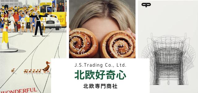 J.S.Trading Co., Ltd. (1)